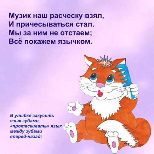 УТРО С КОТИКОМ МУЗИКОМ; © Арсеневская Ольга Николаевна